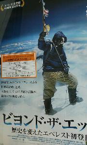 07-09@18-09-04-289.jpg